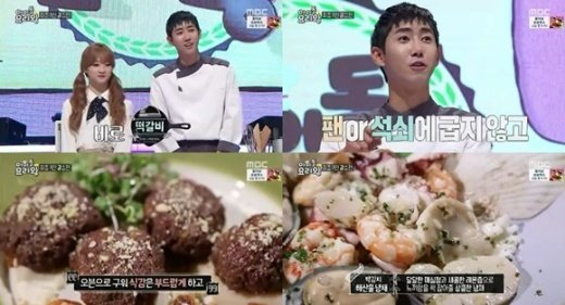 광희. 사진=MBC '아이돌 요리왕' 방송 캡쳐