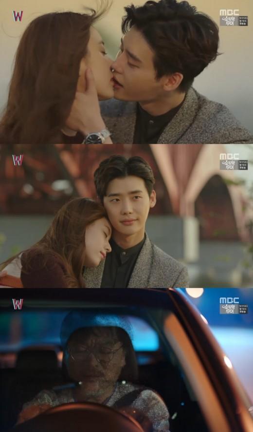 W. 사진=MBC 'W' 방송 캡쳐