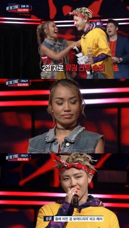 유권 리에 하타. 사진=Mnet '힛 더 스테이지' 방송 캡쳐