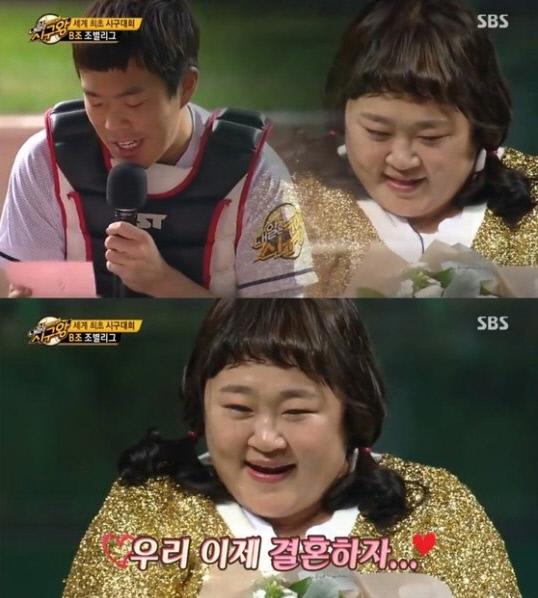 김민기 홍윤화. 사진=SBS '내일은 시구왕' 방송 캡쳐