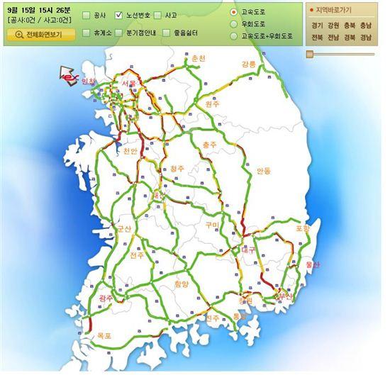 전국고속도로 정체상황. 사진=한국도로공사 홈페이지