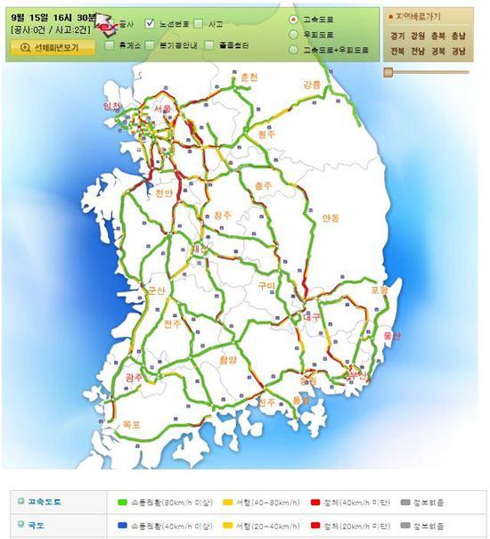 15일 오후4시30분 전국도로교통상황. 사진=한국도로공사