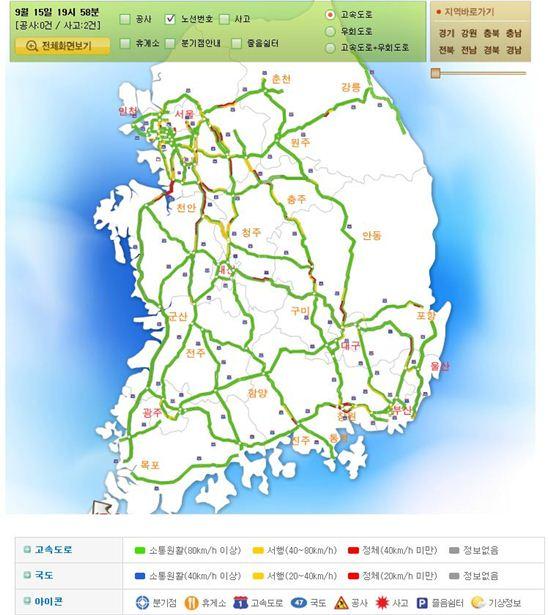 전국 고속도로 교통상황. 사진=한국도로공사