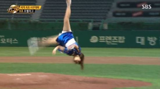 우주소녀 성소. 사진=SBS '내일은 시구왕' 방송 캡쳐