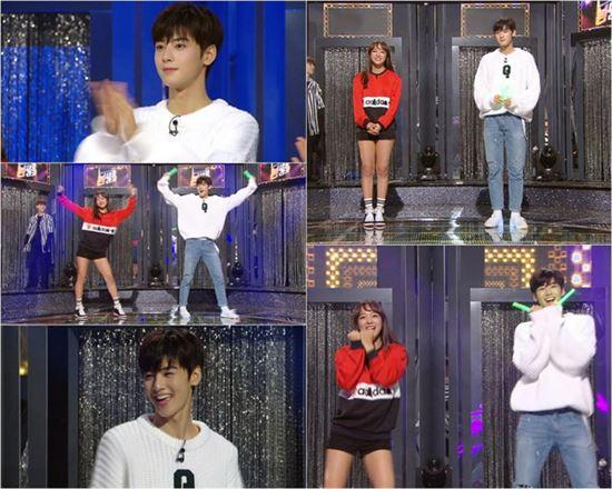 아스트로 차은우 구구단 김세정. 사진=KBS2 '붐샤카라카' 방송 캡쳐