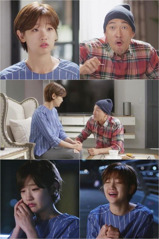 박소담 강영진. 사진=tvN '신데렐라와 네 명의 기사' 제공