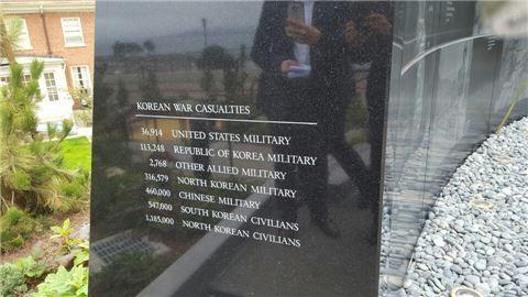 미국 샌프란시스코 소재 한국전쟁 참전 기념비에 씌어진 희생자 숫자.