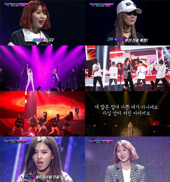 언프리티랩스타3. 사진=Mnet '언프리티랩스타3' 방송 캡쳐