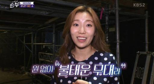 개그우먼 김희원. 사진=KBS2 '노래싸움-승부' 방송 캡쳐