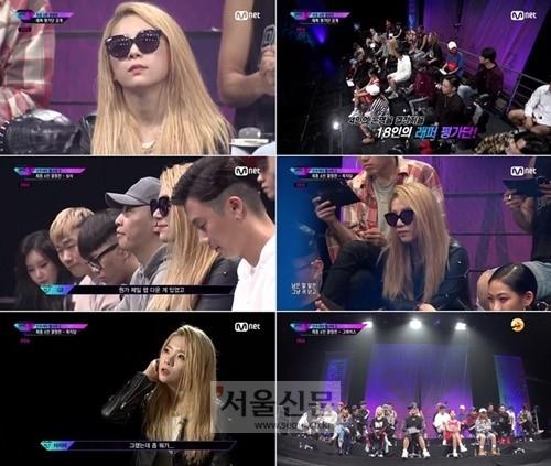 타이미. 사진=Mnet '언프리티랩스타3' 방송 캡쳐
