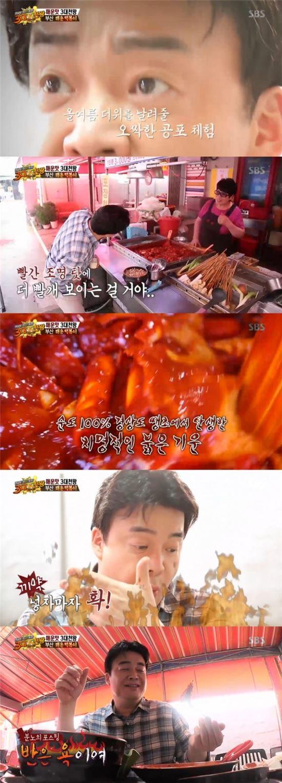 떡볶이. 사진=SBS '백종원의 3대천왕' 방송 캡쳐