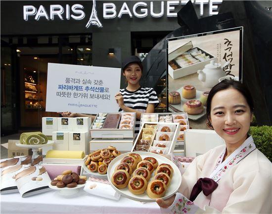 파리바게뜨, 추석 선물 1~2만원대 판매 비중 90%