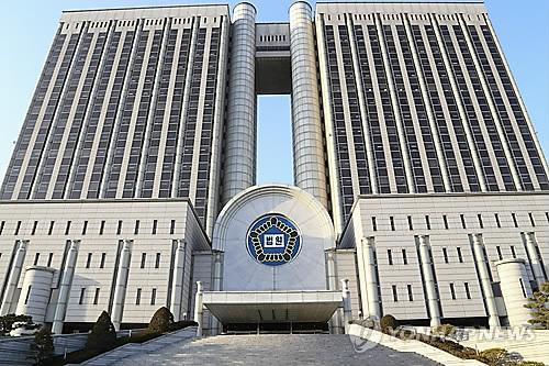 서울중앙지방법원. 사진=연합뉴스 제공