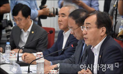 [포토]발언하는 이석준 국무조정실장