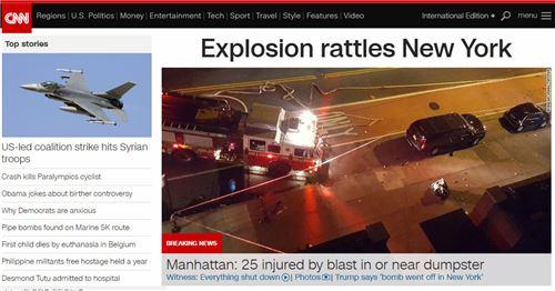 ▲맨해튼 폭발 사고를 보도하고 있는 CNN 뉴스 화면. [사진 = CNN 방송 홈페이지]