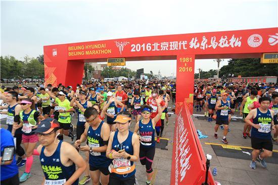 현대차의 중국 합작 법인인 베이징현대는 17일(현지시간) 베이징에서 열린 '2016년 베이징현대 베이징마라톤 대회'를 개최했다.