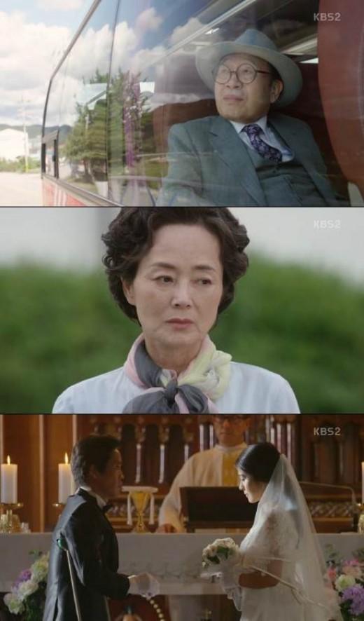 신구 김영애. 사진=KBS2 '월계수 양복점 신사들' 방송 캡쳐