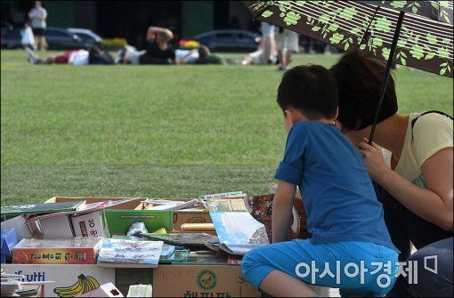 [포토]'가을엔 엄마와 책을…'