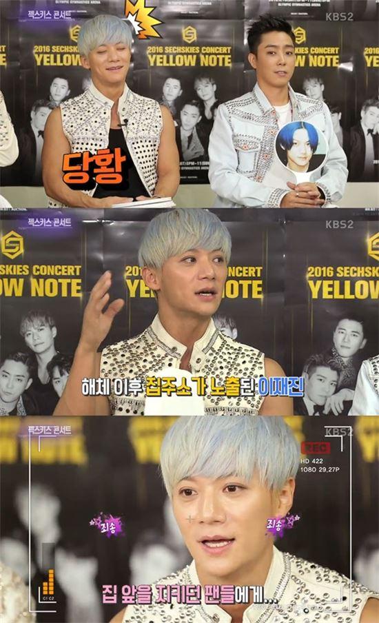이재진. 사진= KBS2 '연예가중계' 방송 캡쳐