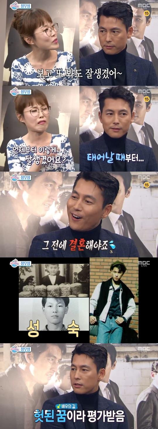 정우성. 사진=MBC '섹션TV 연예통신' 방송 캡쳐