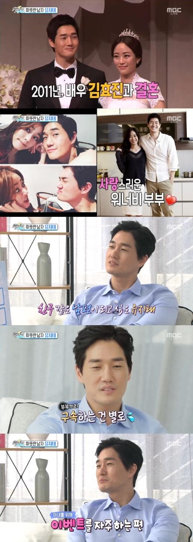 유지태. 사진=MBC '섹션TV 연예통신' 방송 캡쳐