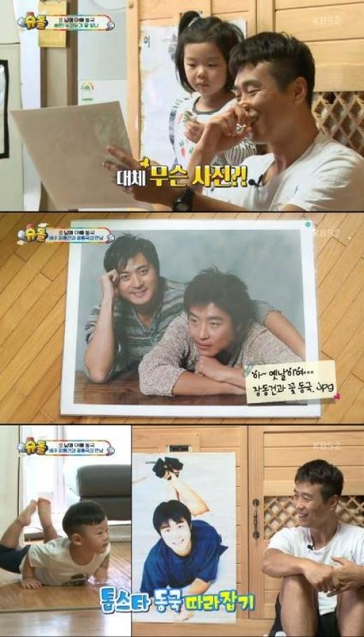 이동국. 사진=KBS2 '슈퍼맨이 돌아왔다' 방송 캡쳐