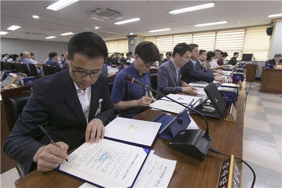 서울 송파구청 간부공무원들이 지난해 9월 청탁금지법 교육 및 서약식을 하고 있다. 사진은 기사와 직접 관련이 없음. 아시아경제DB