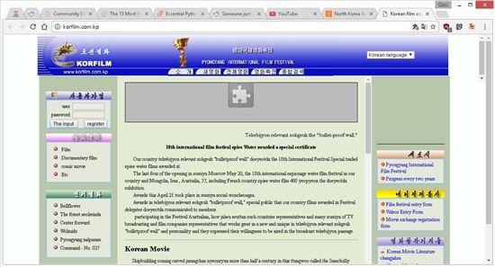북한 영화 소개 인터넷 사이트(출처:imgur.com)