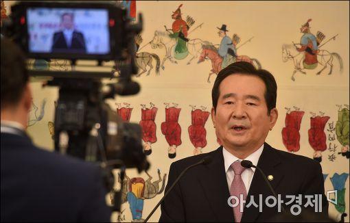 丁의장, '믹타회의' 참석위해 호주로 출국