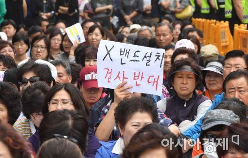 [2016 국감]기상청, '엑스밴드 레이더' 위치 국회에 허위보고 의혹