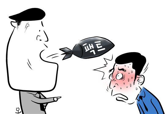 그림=오성수