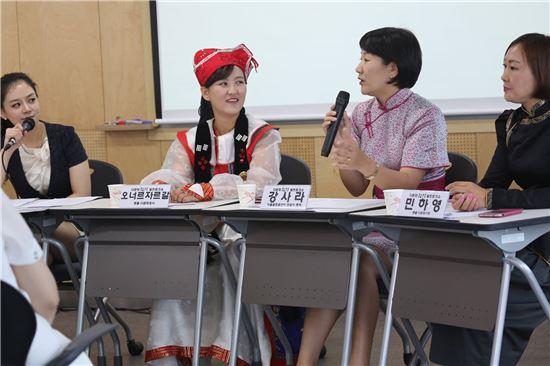 다문화 토크쇼 몽골 중국편
