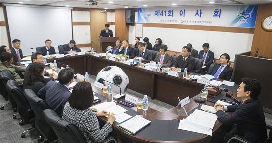 남경필 경기지사가 경기도수원월드컵경기장관리재단 이사회에 참석해 회의를 주재하고 있다.