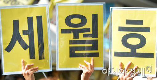세월호 민간잠수사 공우영씨, 항소심도 무죄