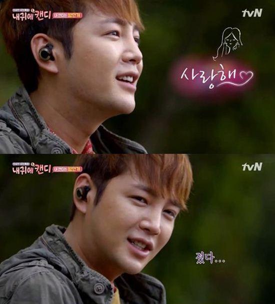 장근석.  사진=tvN '내귀에캔디' 방송 캡처