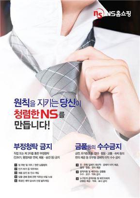 '김영란법'이 신입사원 채용 일정도 바꿨다