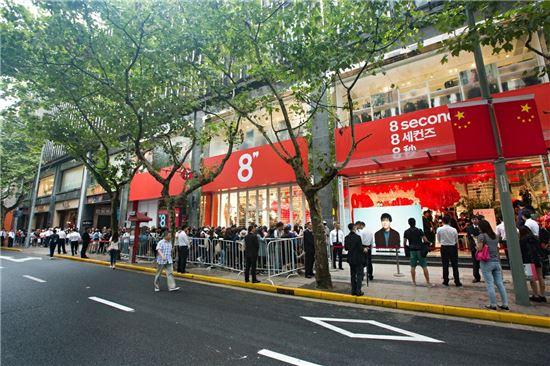 삼성물산 패션부문의 에잇세컨즈가 30일 중국 상하이의 패션 1번가인 화이화이루 중심부에 첫 번째 플래그십 스토어를 열었다. 사진은 이날 오픈 전부터 중국인 고객들은 문을 열기만을 기다리며 매장 앞에 길게 줄을 서고 있는 모습.