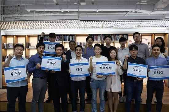 다채로운 아이디어의 향연 '2016 서울시 스펙 말고 실력 창업경진대회' 결선 시상