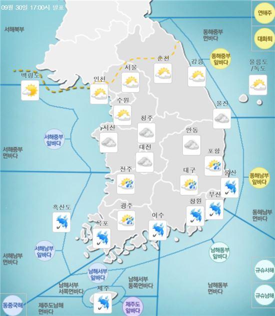다음달 1일 오전 날씨 예보.