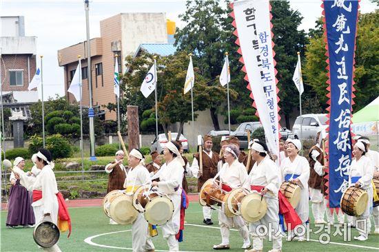 전남민속예술축제 1일 곡성서 개막