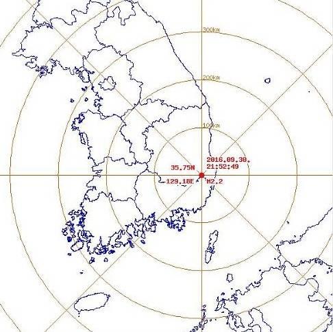 경주서 규모 2.0 지진 또 발생…총 452회 여진