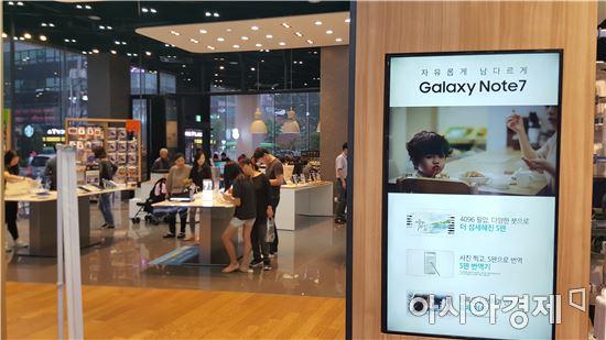 홍대입구 디지털프라자에서 사람들이 전시 중인 갤럭시노트7을 체험하고 있다.