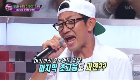 김창렬. 사진=SBS '판타스틱 듀오' 방송 캡쳐
