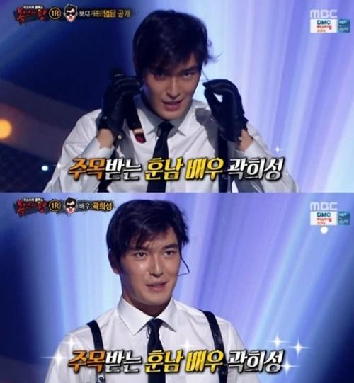 곽희성. 사진=MBC '복면가왕' 방송 캡쳐