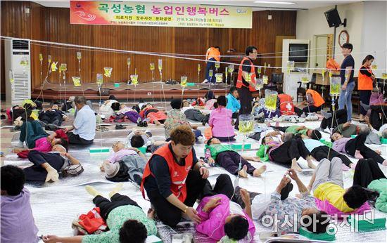 곡성농협, 장수대학 총동창회 및 행복버스 행사 개최