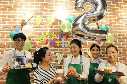 '커뮤니티 스토어 오픈 2주년'…스타벅스, '해피 아워 행사' 전점 진행
