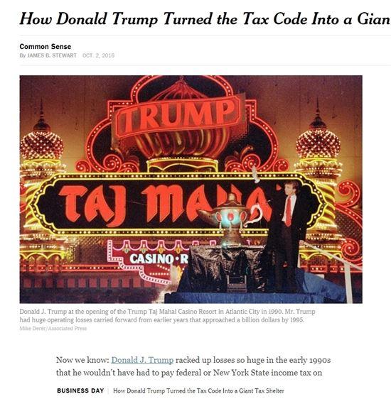 ▲도널드 트럼프의 납세 의혹을 보도한 뉴욕타임스 기사(사진=홈페이지 캡쳐)