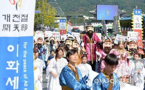 [포토]'단기 4349년 개천절 경축'