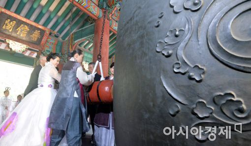[포토]'개천절 경축 보신각 타종식'