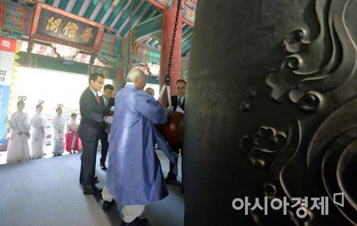 [포토]'개천절 기념 타종식'